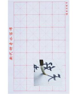 Magic Kalligrafiepad - Bild vergrößern