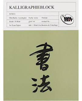 Kalligraphie-Block Jia Xuan, 30 Blatt, 24 x 32 cm - Bild vergrößern