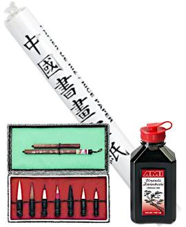 Kalligrafie-Set - Bild vergrößern